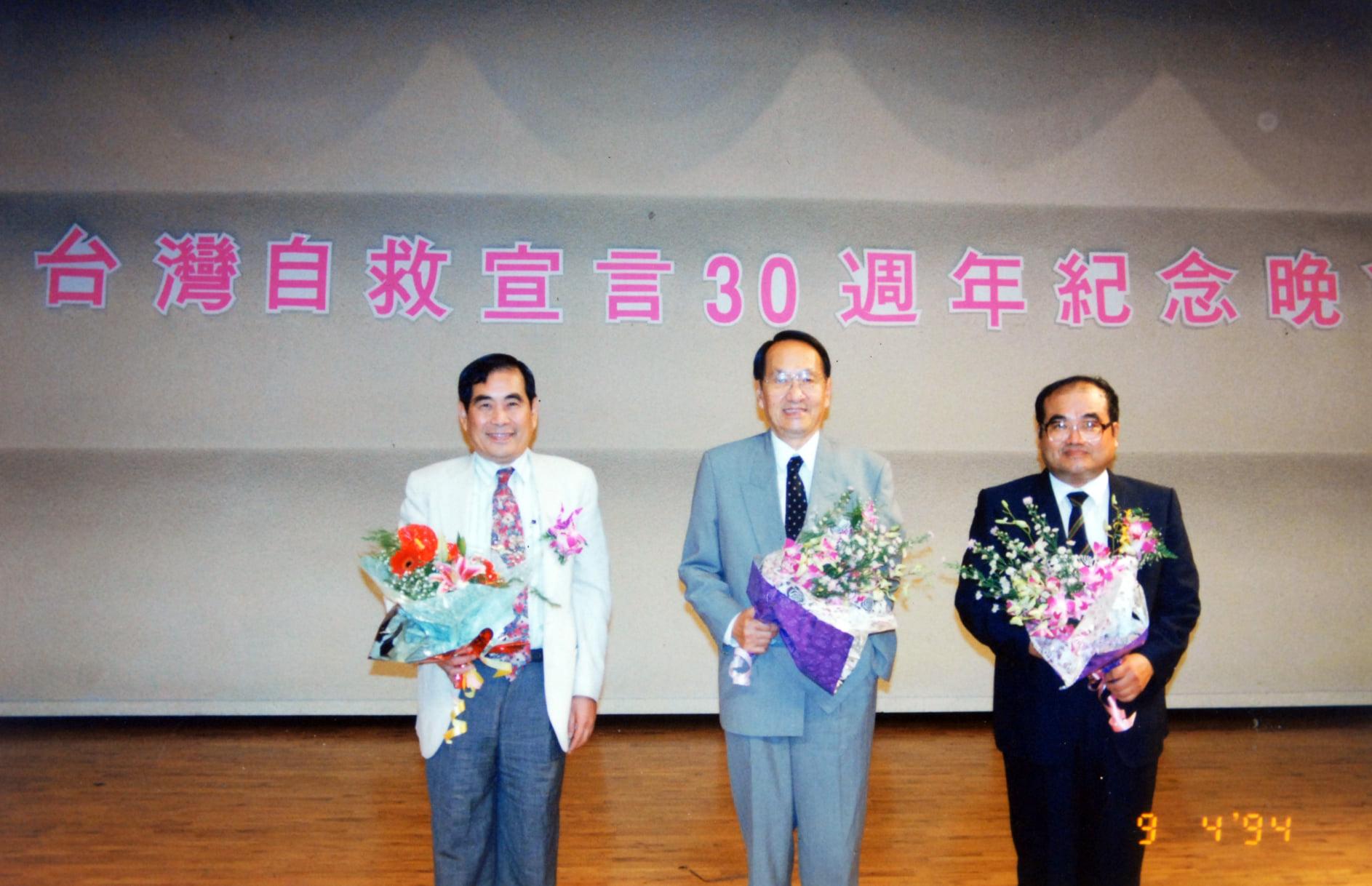 歷史上的今天  台灣人民自救運動宣言