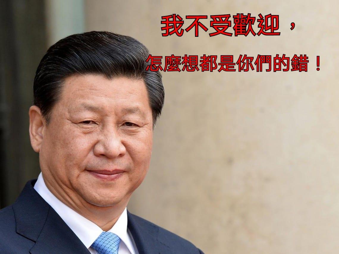 所有台灣人都已經辱華了