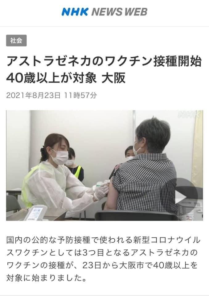 台灣的防疫可以再成世界典範