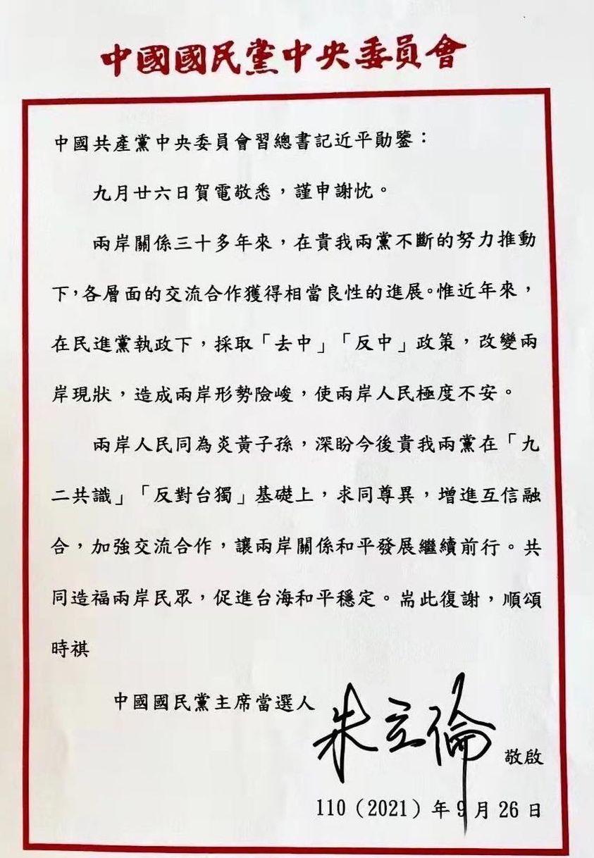 國民黨還有資格在台灣立足嗎?