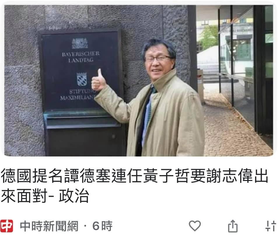 敬覆中國國民黨。。。