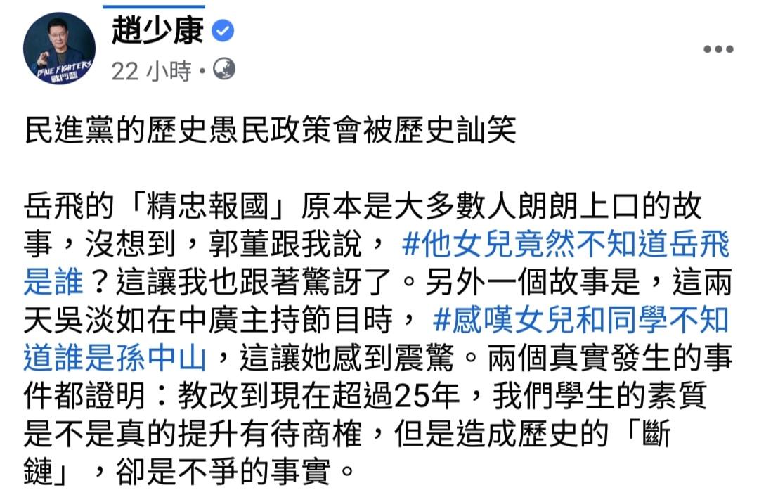 看看香港,你還相信什麼協議 ?