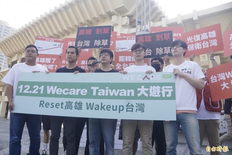 TEAM TAIWAN