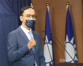 魯蛇逆襲成功 國民黨繼續沉「倫」