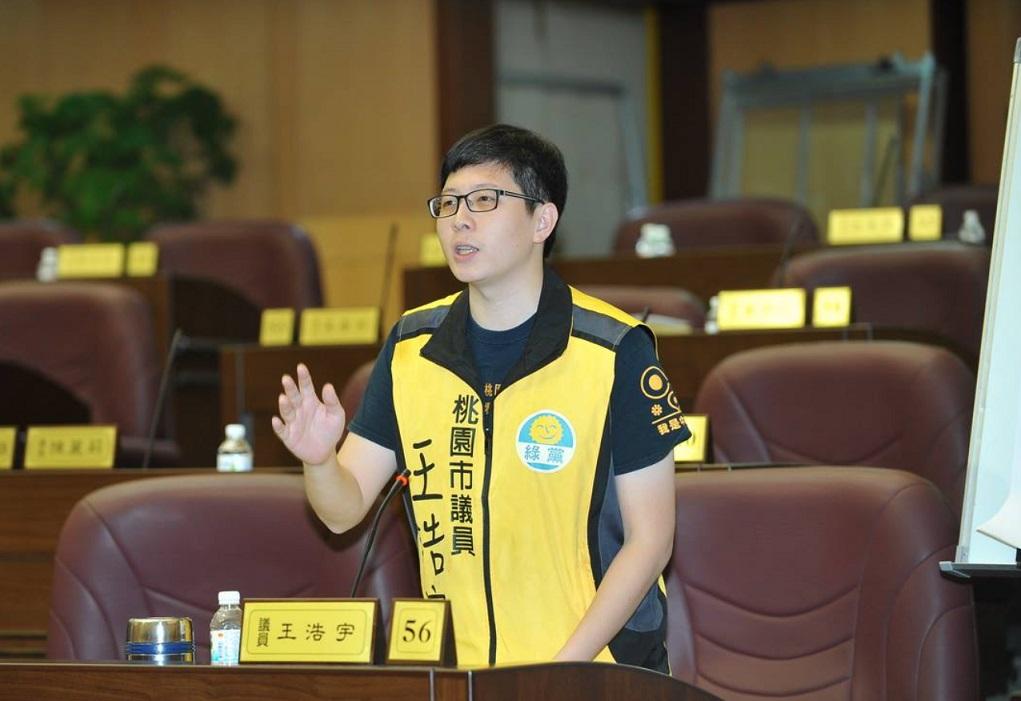 王浩宇被罷免的事後總檢討