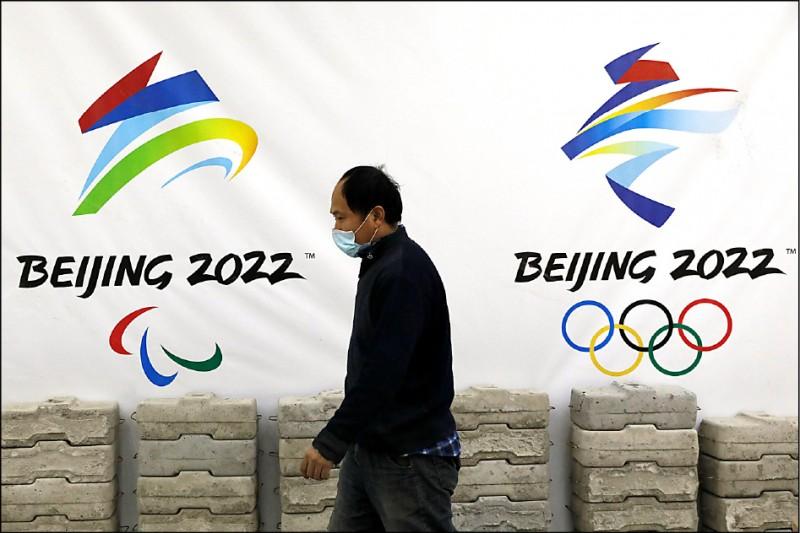 台灣抵制北京冬奧 符合國際期待
