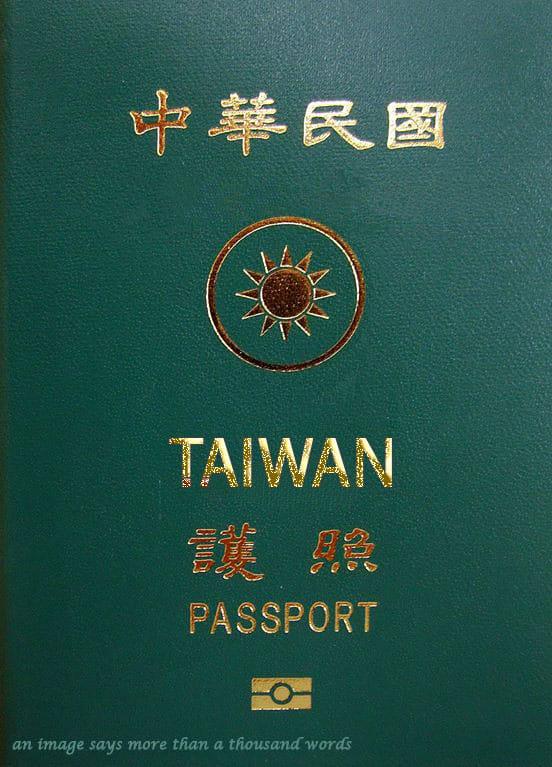 華航正名 護照權變