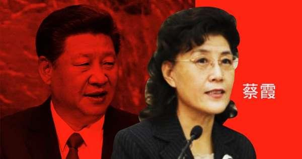 中國、中國人民與中共的距離