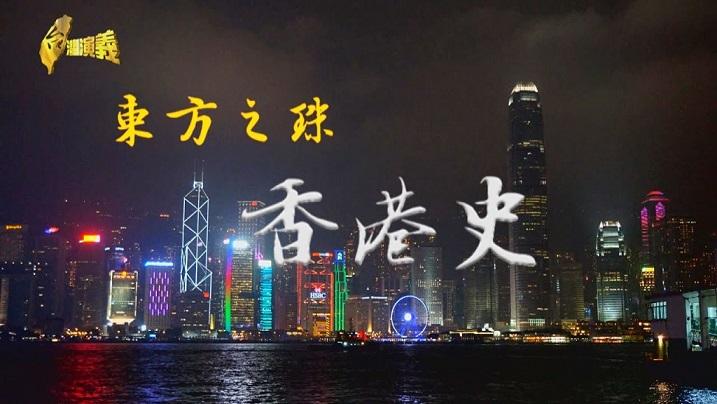 港人正艱苦,Taiwan can help