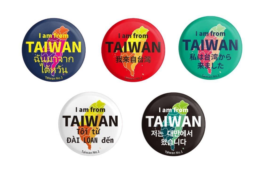 台灣標章是護身符