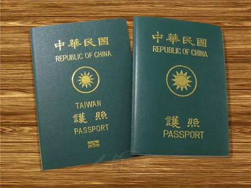 用新台灣護照 照護台灣人