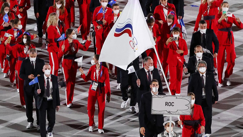 ROC?你俄國人啊?