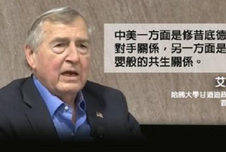 拿西方理論嚇台灣 國民黨重施故技