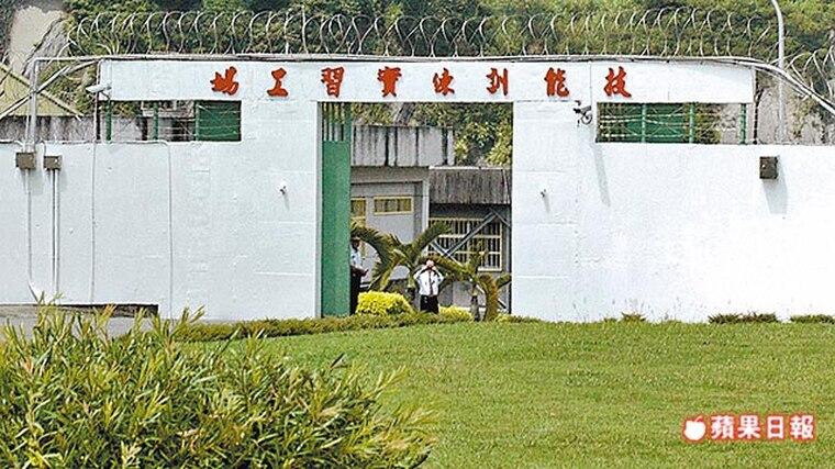 57年前,政治犯從台北移送到台東