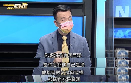 寧為大台灣勿當小中華