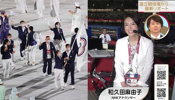 日本人親眼看到中國對台灣的打壓