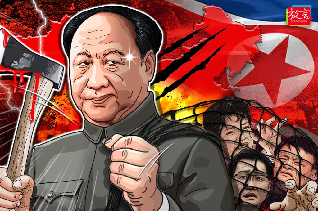 習近平準備把中國《北韓化》?