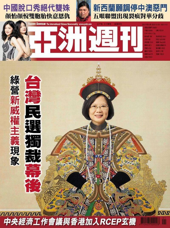 沒讓習近平穿龍袍?亞洲週刊還不快跑!