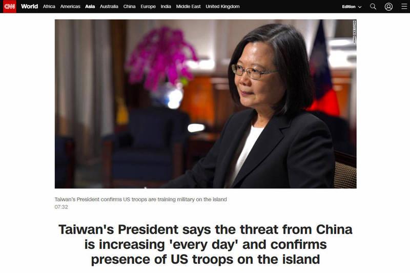 CNN專訪蔡總統 證實美軍在台助訓