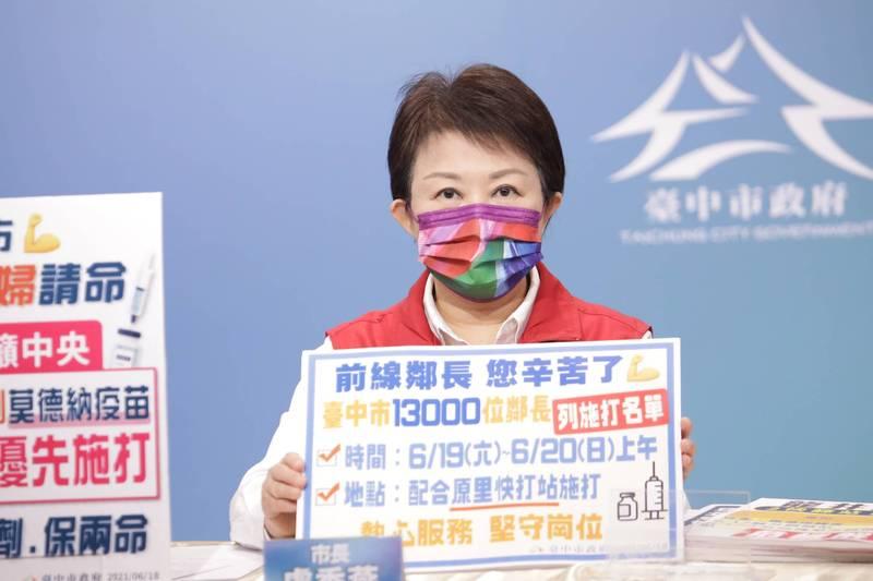 台中醫護抗議中 盧市長,請摸摸自己的良心!