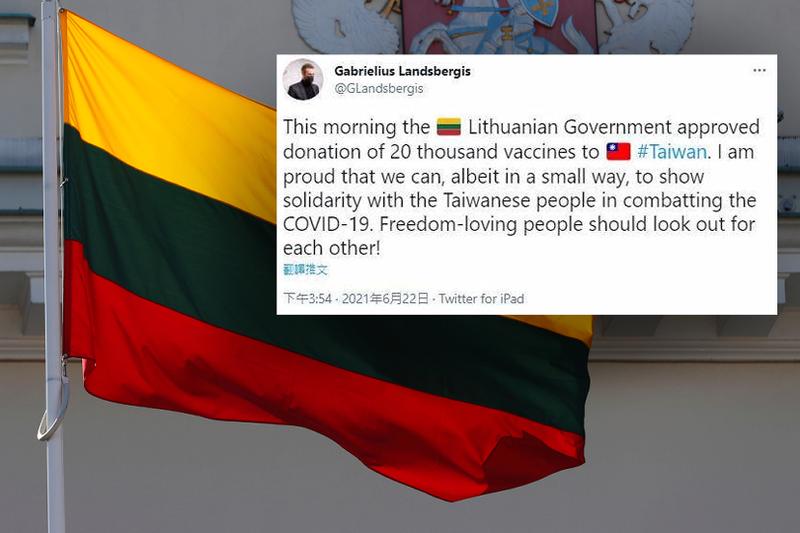謝謝立陶宛