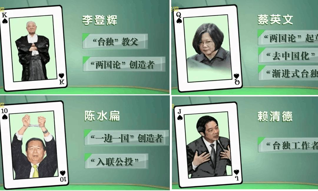 台灣人都是中共對付對象